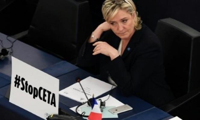 مطالبة قضائية للبرلمان الأوروبي برفع الحصانة عن مارين لوبان