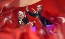 دلالات الاستفتاء التركي القادم