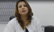نصائح للمرأة المقبلة على الحمل تقدمها د. عبير سليمان