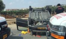 14 جريحا بحادثي طرق قرب جلجولية وبرطعة