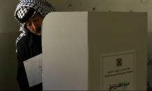 رد الاعتراضات على قوائم ومرشحين للانتخابات المحلية بالضفة