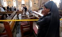 أقباط مصر يستعدون للاحتفال بالفصح وسط مخاوف بعد الأحد الدامي