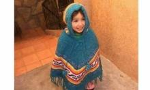 إيديا... طفلة قتلها الإهمال الطبي تفجر غضبا بالمغرب