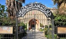 أيام قرطاج: تتويج محمد المصمودي بجائزة العلوم الموسيقية