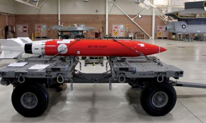 تجربة أميركية جديدة للقنبلة النووية B61
