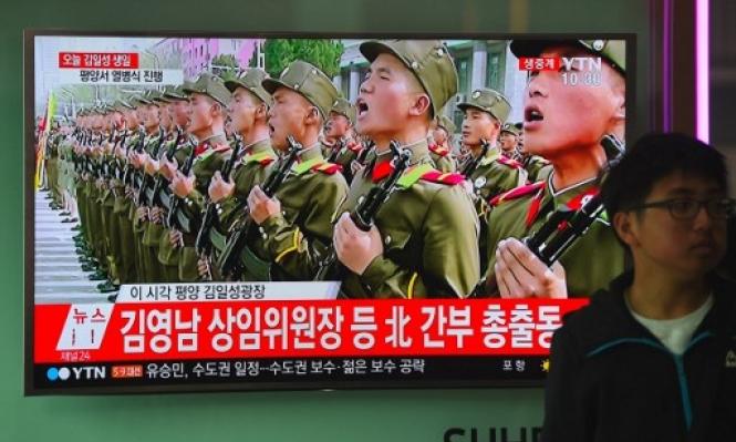 كوريا الشمالية تعرض صواريخ بالستية عابرة للقارات