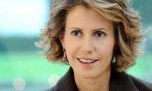 نواب بريطانيون يطالبون بسحب الجنسية من زوجة الأسد