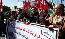 الصحة تحذر من كارثة بمستشفيات غزة بسبب أزمة الكهرباء