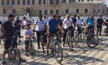 يافا: العشرات يشاركون بمسيرة الدراجات لقرية الحرم المهجرة