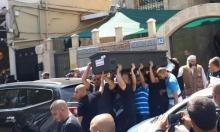 يافا تشيع ضحية جريمة القتل محمد سقا