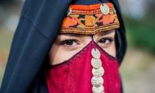"""""""زينة الكنعانيات"""": توثيق مصور للحلي والمجوهرات الفلسطينية التقليدية"""