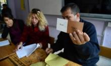 تركيا تفرز الأصوات: العدالة والتنمية يفوز بـ51%