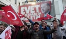 إردوغان يحقق فوزًا هشًا ويتمكن من توسيع صلاحياته