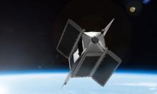 """""""الفضاء للجميع"""": لنقل الواقع الافتراضي إلى الخطوة التالية..."""