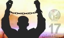 يوم الأسير الفلسطيني: 481 أسيرا مقدسيا في سجون الاحتلال