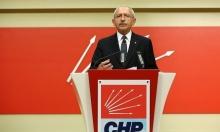 """المعارض """"قليجدار أوغلو"""": لا يوجد إجماع شعبي على التعديلات الدستورية"""