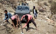 اليمن: تحذيرات من حرمان جيل من الأطفال من التعليم
