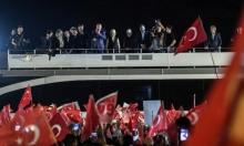أوروبا: ننتظر تقييم المراقبين الدوليين لمجريات الاستفتاء بتركيا