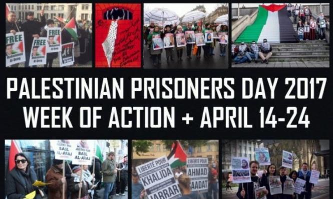 إطلاق حملة بأميركا للتضامن مع الأسرى الفلسطينيين
