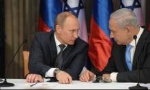 المدعي العام الروسي: تعاوننا مع إسرائيل متأصل ووثيق