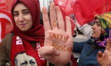 مراقبة: شكوك بشأن 2.5 مليون صوت بالاستفتاء التركي