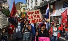 رئيس باراغواي يتخلى عن تعديل دستوري يسمح بإعادة انتخابه
