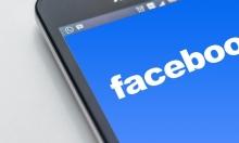 """""""فيسبوك لايف"""": انتحار واغتصاب وقتل... والشركة تبحث عن ذكاء اصطناعي"""