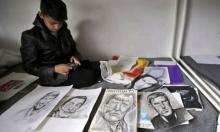 """""""بيكاسو الصغير"""" في مخيم للاجئين في صربيا"""