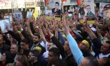 المتابعة تدعو لإضراب عن الطعام تضامنا مع الأسرى