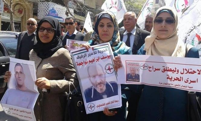العفو الدولية: على إسرائيل وضع حد لسياستها تجاه الأسرى