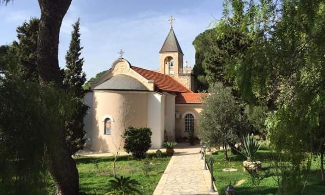 حيفا: شعارات عنصرية على كنيسة مار إلياس الروسية