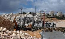 """مبان على أراض فلسطينية خاصة في مستوطنة """"بيت أيل"""""""