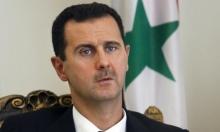 خطة ترامب: ثلاث مراحل تنتهي بتنحية الأسد