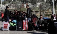 """""""إيرز"""": الاحتلال يدعي العثور على متفجرات بحوزة سيدتين غزيتين"""