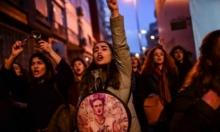 تركيا تعتقل يساريين بتظاهرات معارضة لنتيجة الاستفتاء