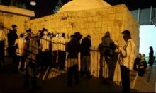 السجن 6 سنوات لشرطي فلسطيني أدين بقتل مستوطن