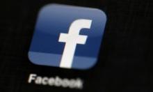 """تيزر تينا: هيليكوبتر إنترنت للأزمات تابعة لـ""""فيسبوك"""""""