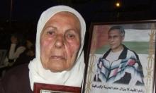 طال الانتظار: والدة الأسير كريم يونس تتوق لمعانقته