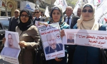 إضراب رمزي بعرابة الجمعة تضامنا مع الأسرى