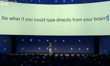 فيسبوك تستحدث المستقبل: طباعة من الدماغ مباشرة