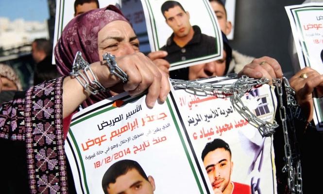 الإضراب عن الطعام يدخل يومه الرابع: نقل أسير للمستشفى