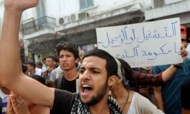 """""""شغل،حرية،كرامة،وطنية"""": مظاهرات بمدينة الكاف التونسية"""