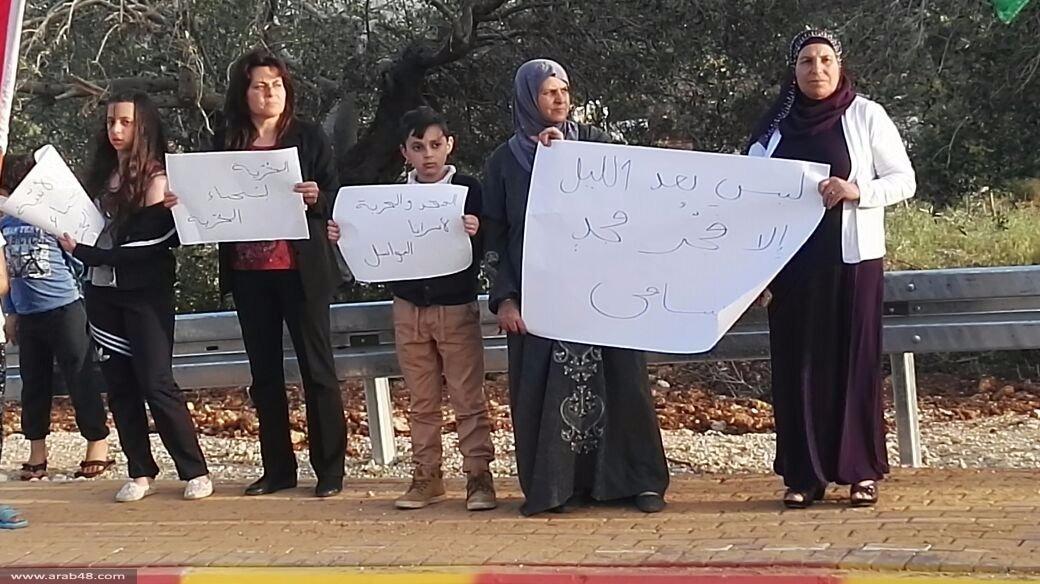 كوكب: وقفة إسناد للأسرى المضربين عن الطعام