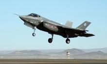 """3 طائرات من طراز """"F-35"""" بطريقها إلى إسرائيل"""