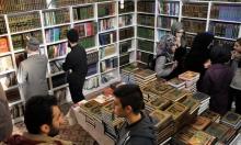 تركيا: الكتب العربية تحتل المركز الأول في نسبة المطبوعات