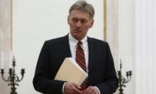 الكرملين: لن نناقش نقل قوات روسية لحدود كوريا الشمالية