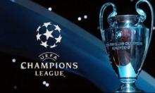 قرعة دوري الأبطال: ديربي مدريدي ويوفنتوس يواجه موناكو
