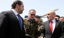 الحكومة اللبنانية لحزب الله: لا سلطة فوق السلطة في لبنان