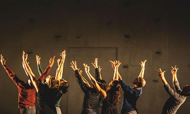 """""""وتستمر رقصتنا"""": انطلاق مهرجان رام الله للرقص المعاصر"""