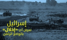 لإبعاد التهديدات الحدودية: خط ساخن مع موسكو ومعالجة سوريين